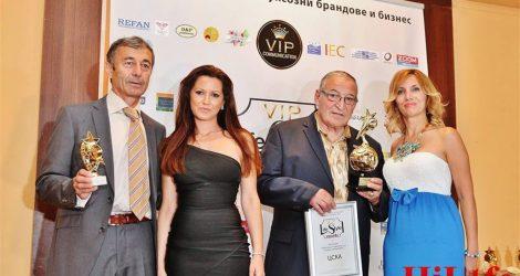 Димитър Пенев и Пламен Марков