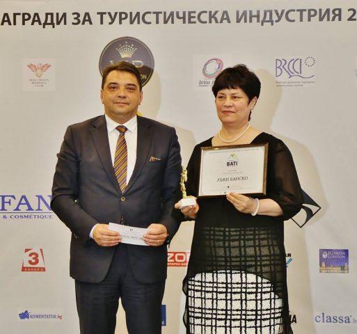 Balkan Awards for Tourism Industry 2016 Lucky Bansko