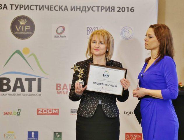 Balkan Awards for Tourism Industry 2016 - Municipaty Plovdiv