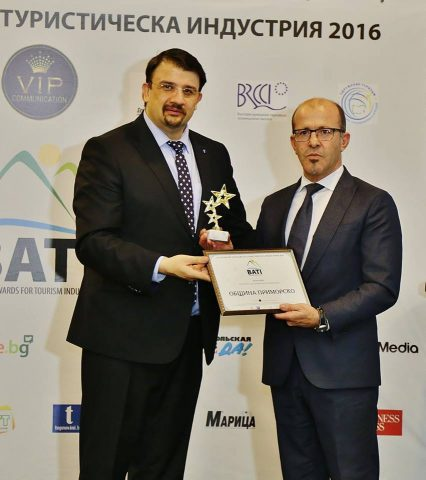 Balkan Awards for Tourism Industry 2016 - Municipaty Primorsko