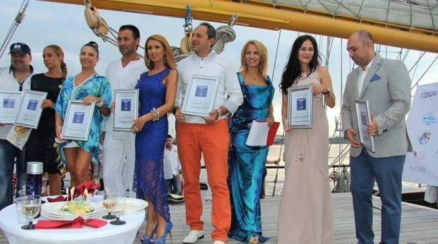 Marine Lifestyle Awards