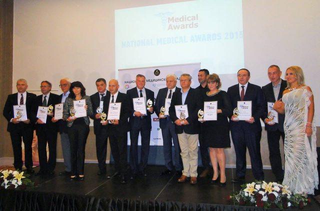 National Medical Awards